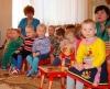 Малыши дома Ребенка